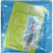 Дверная антимоскитная (565) сетка на магнитах 100x210 см 60 шт/кор