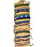 Браслет кожаный цветной (BR-1423) разные виды 12 шт/уп