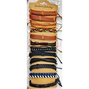 Браслет кожаный цветной (BR-1421) разные виды 12 шт/уп