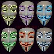 Маска Гай Фокс Анонимус светящаяся