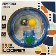 Лупи Лупер игрушка антистресс головоломка Loopy Looper