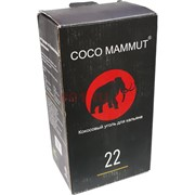 Кокосовый уголь для кальяна Coco Mammut 22 мм 96 кубиков