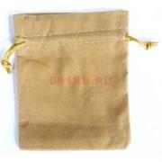 Чехол подарочный замша коричневый прямоугольный 7x9 см 50 шт/уп