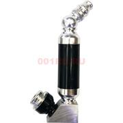 Трубка курительная черно-белая «саксофон» 2 модель