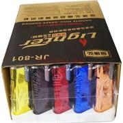 Зажигалка пьезо металлическая JR-801 цветная 50 шт/уп турбированная