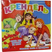 Игра Крендель для детей и взрослых