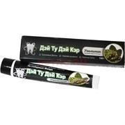 Зубная паста Day 2 Day Care угольная 100 гр 12 шт/уп