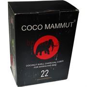 Кокосовый уголь для кальяна Coco Mammut 22 мм 24 кубика 250 гр