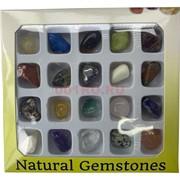 Камни галтовка натуральные и синтетические 20 шт/упаковка Natural Gemsstones
