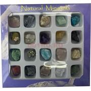 Камни галтовка натуральные 20 шт/упаковка Natural Minerals