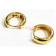 Серьги (KL-05) круглые под золото