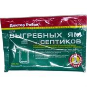 Средство для выгребных ям и септиков Доктор Робик 75 гр