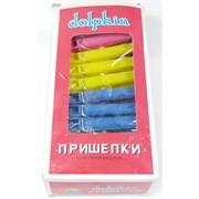 Прищепки (2306) пластмассовые dolphin 144 упаковок в коробке