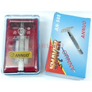 Бритва металлическая (AN-988) 240 шт/коробка