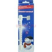 Термометр наружный (ТСH-13) для любых окон без ртути 240 шт/кор