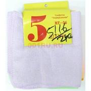 Салфетка (5116)  универсальная (MF-06) из микрофибры 5 шт/упаковка 240 уп/кор