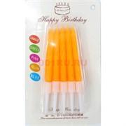 Набор свечей Happy Birthday (6949) разноцветных 600 шт/кор