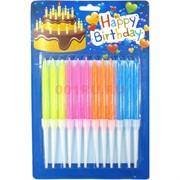 Набор свечей (5726) Happy Birthday 288 шт/кор