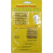 Набор иголок Household Repair 360 уп/кор