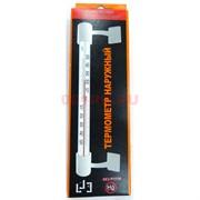 Термометр наружный (ТСH-14) без ртути 200 шт/кор