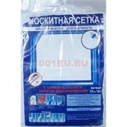 Москитная сетка (1,5x1,5) м белая 600 шт/кор