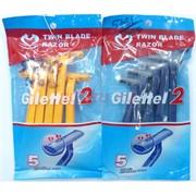 Набор бритв (5761) Gilettei 2 цветных 400 наборов/коробка