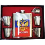 Набор подарочный Россия (D-1902) с флягой 18 унций и 4 стаканчика