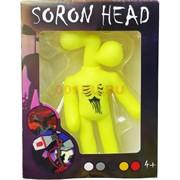 Игрушка силиконовая Soron Head сиреноголовый растягивающаяся
