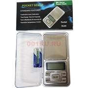 Весы карманные Pocket Scale MH-100