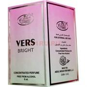 Масляные духи La de Classic «Vers Bright» 6 мл масло парфюмерное 6 шт/уп