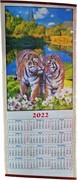 Календарь 10 видов из рисовой бумаги 200 шт/кор