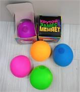 Игрушка мячик антистресс «тяни, жми, мни» 12 шт/уп