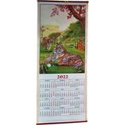 Календарь с тиграми символ 2022 года из рисовой бумаги (рисунки в ассортименте)