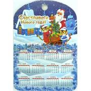 Доска разделочная (Счастливого Нового года!) с календарем Тигр Символ 2022 года
