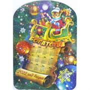 Доска разделочная (Богатства) с календарем Тигр Символ 2022 года
