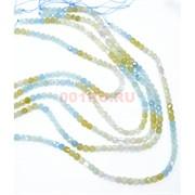 Нитка бусин цветные из берилла 6x6 мм