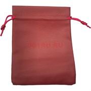Чехол пакетик из кожзама 13x18 см красный 50 шт/упаковка