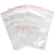 Пакеты БОПП 12x18 см с клеевым клапаном 100 шт/упаковка