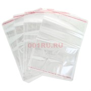 Пакеты БОПП 12x30 см с клеевым клапаном 100 шт/упаковка