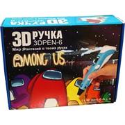 3-Д ручка Among Us 3DPEN-6
