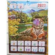 Календарь выпуклый с тиграми символ 2022 года 600 шт/коробка