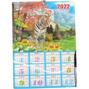 Календарь 3D объемный с тиграми символ 2022 года 600 шт/коробка