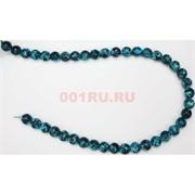 Нитка бусин из керамики 10 мм синий+бирюзовый цвет 38-40 шт
