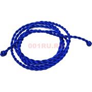 Шнурок нить синяя 120 см для пояса шелковая