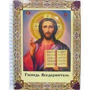 Тетрадь на пружине Господь Вседержитель 14x10 см