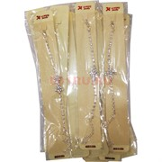 Браслет металлический (WINJ-36) под серебро 12 шт/упаковка