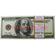 Прикол Пачка денег 100 долларов, гигантского размера 13,5х30