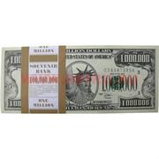 Прикол Пачка денег 1 млн. долларов, гигантского размера 13,5х30