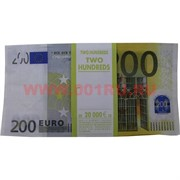 Прикол Пачка денег 200 евро, гигантского размера 13х25 (иммитация)