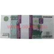 Прикол Пачка денег 1000 российских рублей, оригинальный размер (иммитация)
